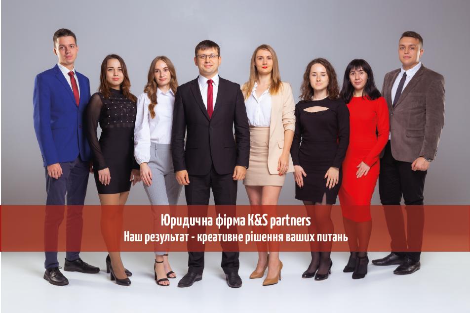 Наша команда | Базис